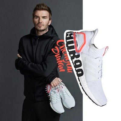 TL天朗運動用品Adidas Ultra Boost黑武士UB4.0男女跑步鞋FW1970 BB6166 EG0698
