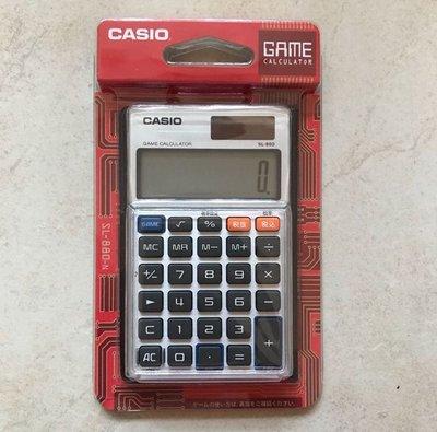 全新品 日版 CASIO SL-880-N SL880 CALCULATOR 計數機 (現貨發售,可面交或郵寄)