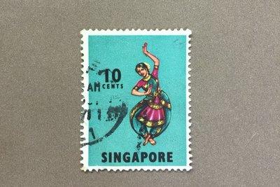【薇薇安‧郵居】【新加坡郵票Singapore】10 cents{舊票}