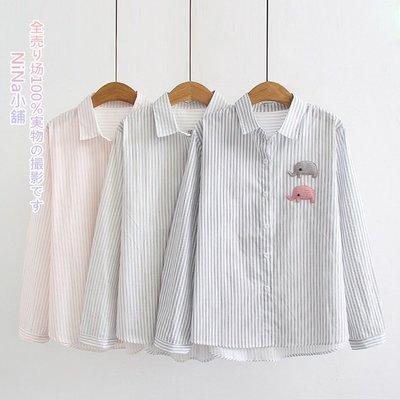 NiNa小舖【DS23711】日系學院風條紋卡通兩隻大象貼布繡裝飾可愛寬鬆翻領長袖襯衫上衣(3色)預購