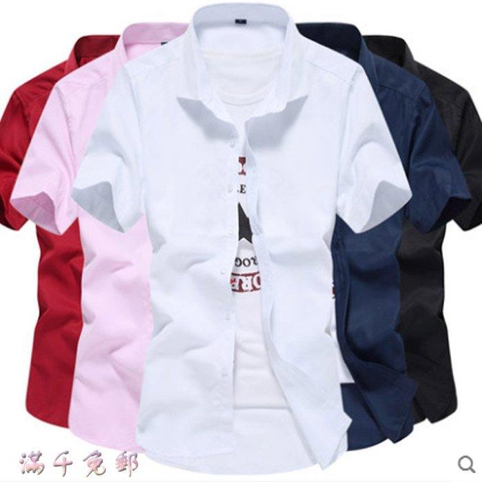 時尚佳人=夏季新款男士純色夏天短袖襯衫商務休閒男修身職業襯衣白色工裝寸=T恤、 短袖、POPO領、圓領V領 、襯衫