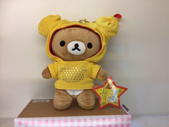 拉拉熊玩偶(日本帶回來)