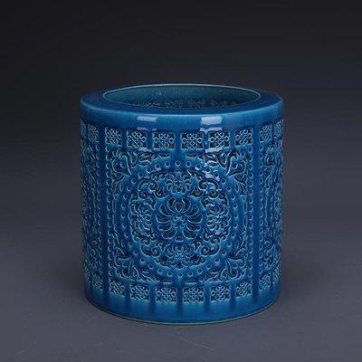 【三顧茅廬 】大明弘治藍釉雕刻鏤空筆筒 景德鎮古瓷器古玩古董收藏品擺件