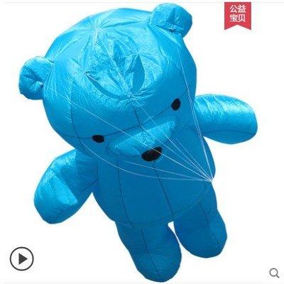 軟體風箏轉環吊環掛件單飛小熊大型立體成人比賽風箏包郵
