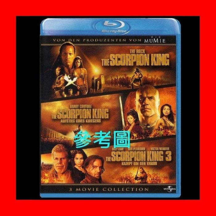 【BD藍光】魔蠍大帝三部曲:三碟外紙盒套裝版(台灣繁中字幕)The Scorpion Kings玩命關頭巨石強森