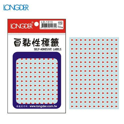 【量販50包】龍德 自黏性標籤 LD-1313(紅色箭頭) 5mm(1584張/包)標示/分類/標籤/信封/貼紙