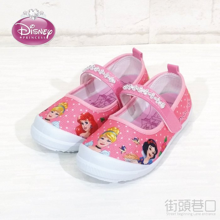 【街頭巷口 Street】 Disney 迪士尼公主系列 可愛公主室內鞋 童鞋 KRU664416P 粉色