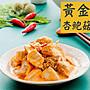 R(免運)【益康泡菜】黃金杏鮑菇(500g±10g) x6罐超值組-小辣,大辣選擇   (0523)