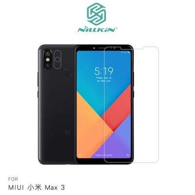 【愛瘋潮】NILLKIN MIUI 小米 Max 3 Amazing H+PRO 螢幕玻璃貼