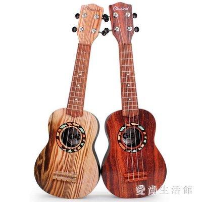仿真尤克里里 仿真初學者兒童吉他玩具可彈奏小孩寶寶樂器 AW10326