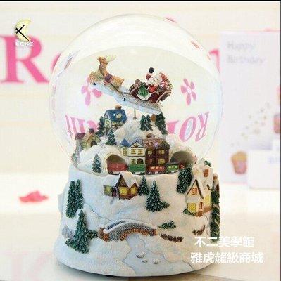 【格倫雅】^環遊世界發光旋轉大號水晶球音樂盒八音盒生日禮物送男女友聖誕節30808[D