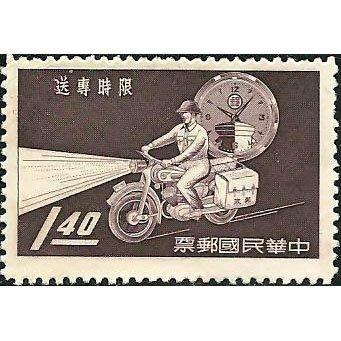 【萬龍】(76)(特13)限時專送郵票1全(專13)上品