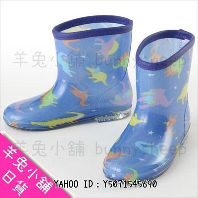 【日本恐龍圖案藍底兒童雨鞋】Z11556 羊兔小舖 日貨 日本代購 禮物 雨靴 小朋友 小孩