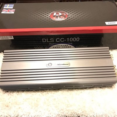 Dls cc1000 D類1000W 重低音擴大機 MOREL DYNAUDIO FOCAL適合1