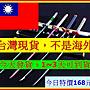 『 日輪刀 』台灣現貨🇹🇼急速發貨👍  非鬼滅之刃 武器 武士刀 刀劍  模型