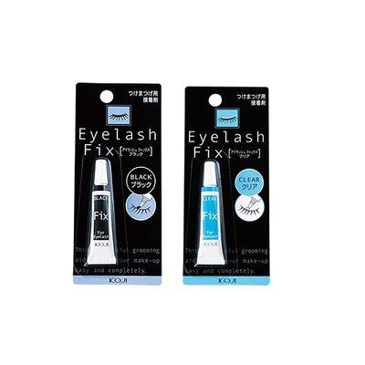 女人我最大強力推薦!! 日本 KOJI Eyelash Fix專用假睫毛膠水 2款