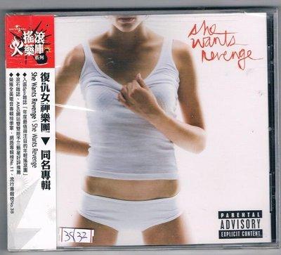 [鑫隆音樂]西洋CD-復仇女神樂團 She Wants Revenge:同名專輯[602498864807]全新/免競標