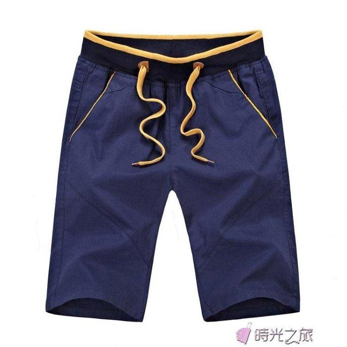 五分褲短褲男夏天寬鬆休閒五分褲中褲純棉沙灘褲中褲SGZL11870