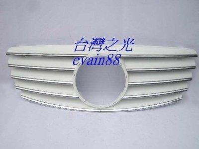 《※台灣之光※》全新BENZ賓士 W210 00 01年後期外銷高級品無框跑車式大星白色5線水箱罩