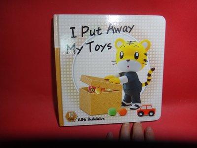 【愛悅二手書坊 P-09】I Put Away My Toys      倍樂生