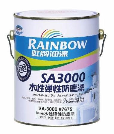 [台中電腦調色中心 油漆五金批發倉庫] 虹牌 SA3000 水性彈性防塵漆 外牆彈性漆 半光 一加侖