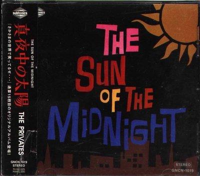 K - THE PRIVATES プライベーツ - 真夜中の太陽 - 日版