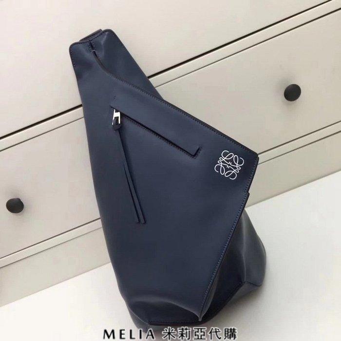 Melia 米莉亞代購 專售正品 2018ss 羅意威 LOEWE 胸包 背包 三角包 深藍色