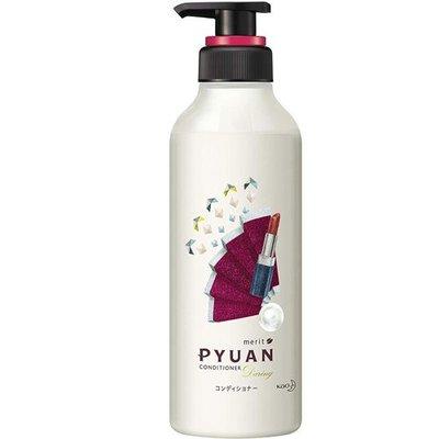日本製 花王 KAO merit Pyuan 頭皮養護 潤髮乳 425ml~紅瓶 玫瑰&石榴✿