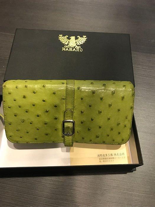 日本HAMANO 駝鳥皮夾