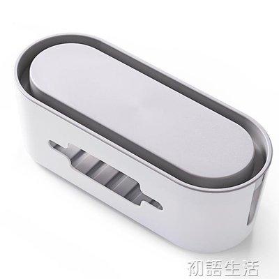 插座插排插線板收納盒桌面整理盒塑料充電線電腦線電源線集線盒子 cgg