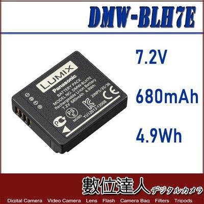7【數位達人】Panasonic BLH7E BLH7原廠電池 鋰電池 裸裝 / LX10 GF10 GF9 專用