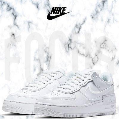 【FOCUS】全新 NIKE W AIR FORCE 1 SHADOW 全白 拼接 解構 女鞋 CI0919-100