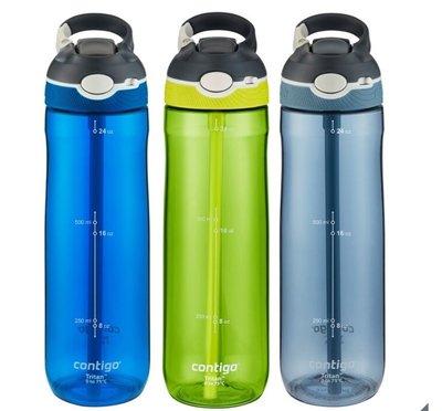 Contigo Ashland 三件組 吸管 冷水瓶 709ml 藍+綠+灰 costco 好市多 水瓶 水壺