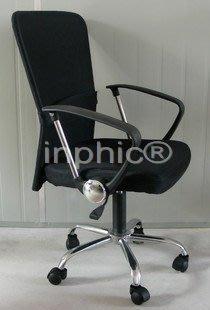 INPHIC-轉椅椅子電腦椅升降椅辦公椅
