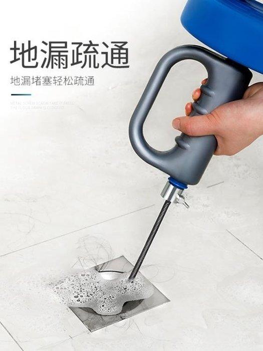 疏通器疏通馬桶下水道堵塞工具毛發清理通廁所廚手搖管道疏通清潔棒神器