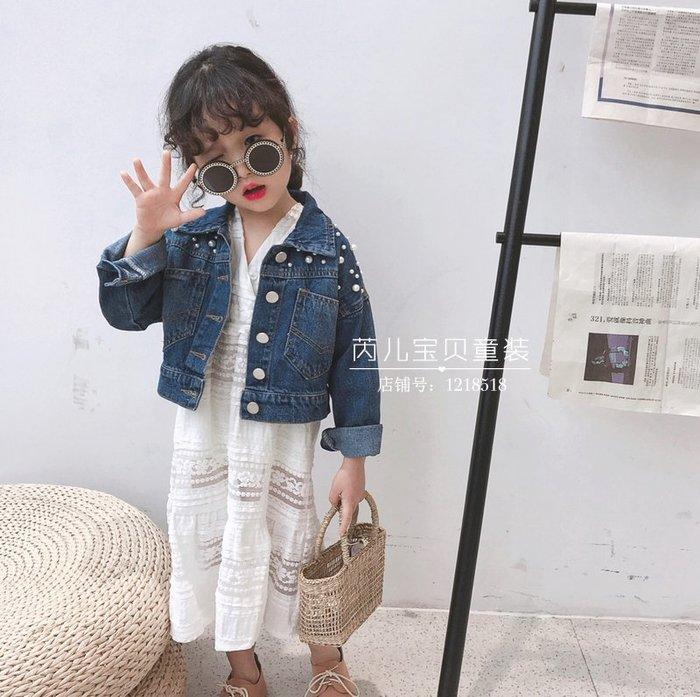 韓版童裝女童裝2019春季新款珍珠牛仔外套V領連衣裙韓版兩件套裝