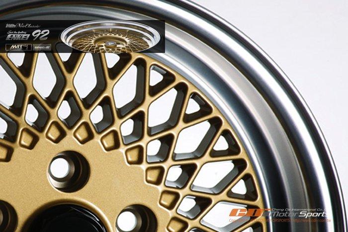 ENKEI NeoClassic ENKEI 92 15吋 日本精緻圈 4H100.4H114 / 歡迎詢問 / 制動改