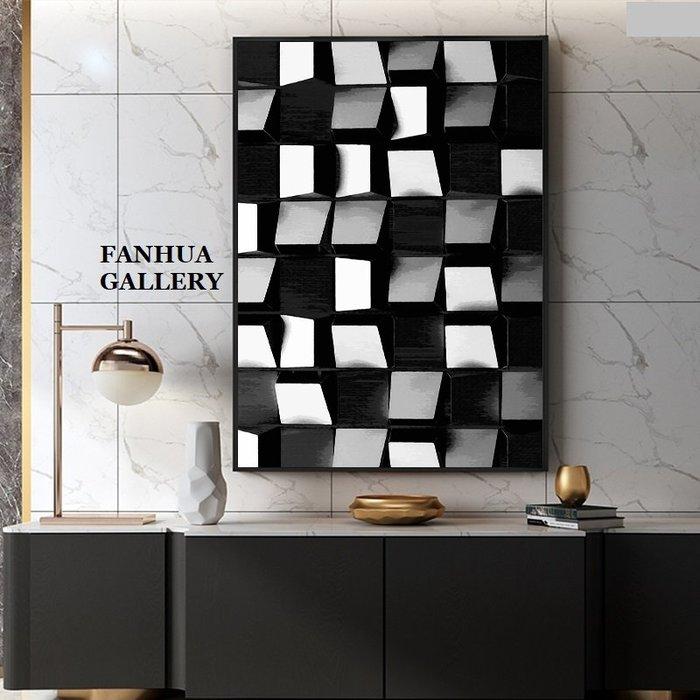 C - R - A - Z - Y - T - O - W - N 黑白抽象裝飾畫現代簡約軟裝設計客廳玄關背景牆掛畫北歐