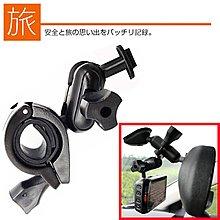 Mio MiVue C380 C330 C330 C355 C340 C350 C335 C570 751支架免吸盤車架
