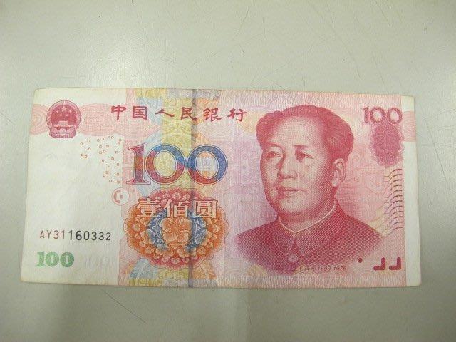 二手舖 NO.443 人民幣100元-2005年