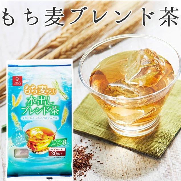 +東瀛go+ 日本 HAKUBAKU 糯麥冷水可用麥茶 20袋入 混合茶 可冷沖熱泡 日本原裝進口 無咖啡因 夏日飲品