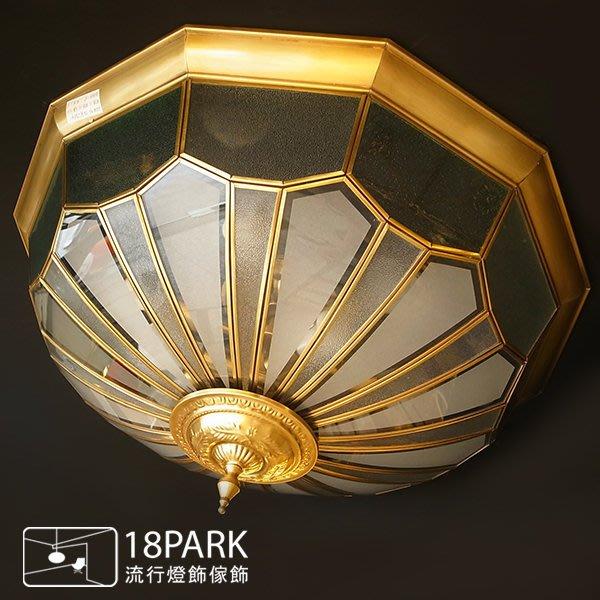 【18 Park 】 設計師燈款 古典歐式風味 Amber [ 安柏堡吸頂燈-大 ]