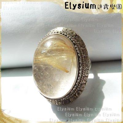 Elysium‧迷霧樂園〈RQR001B〉尼泊爾‧ 國際戒圍16.5_華麗大顆 金髮晶/鈦晶925銀手工戒指