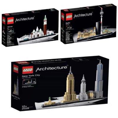 樂高LEGO建筑21026威尼斯21027柏林21032 21017 21050 21020帝國