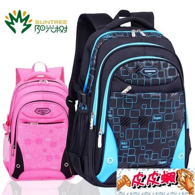 小學生書包男生女1-3-4-6年級兒童書包6-12周歲男孩雙肩背包防水【皮皮蝦】
