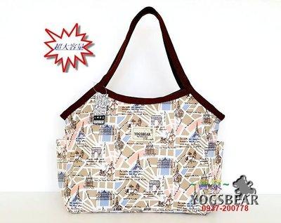 【YOGSBEAR】台灣製造 D 大容量 防水袋 手提袋 手提包 公事包 書包 媽媽包 旅行袋 YG03
