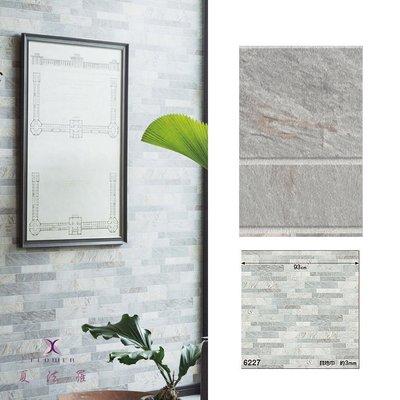 【夏法羅 窗藝】日本進口 仿建材 仿磚塊 仿石塊 時尚質感現代風 壁紙 BB_110227