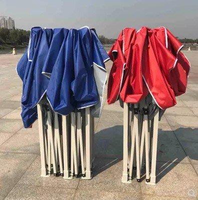 雨傘戶外四腳四角帳篷傘遮陽傘大號防雨雨棚遮陽棚擺攤用傘折疊太陽傘雨衣