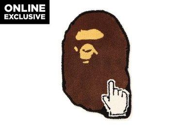 【S.I. 日本代購】BAPE ONLINE RUG MAT ONLINE EXCLUSIVE猿人地墊,兩件省更多,免運