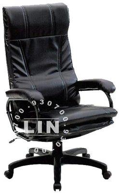 【品特優家具倉儲】◎P282-01辦公椅主管椅坐臥兩用辦公椅Z115-6636◎